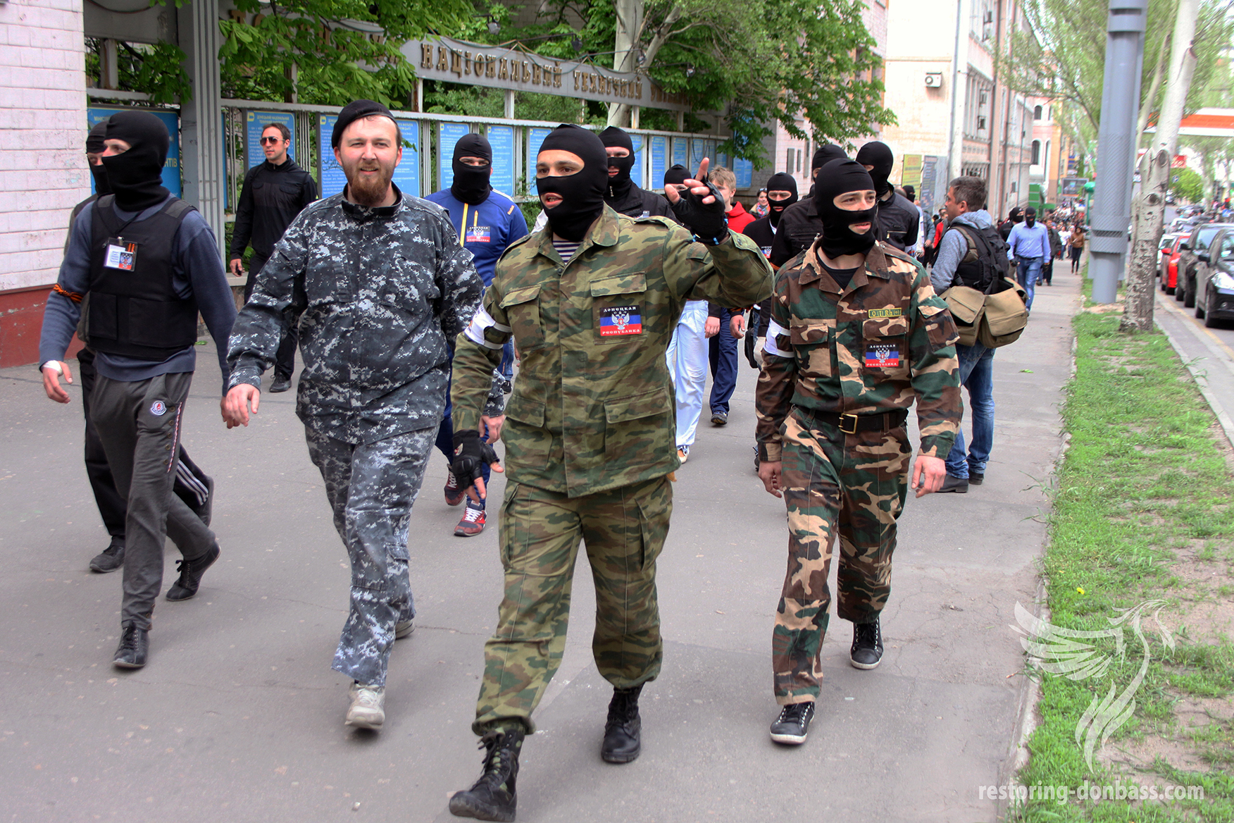 "Attempt to capture the ""Privatbank"" in Donetsk, April 28, 2014"
