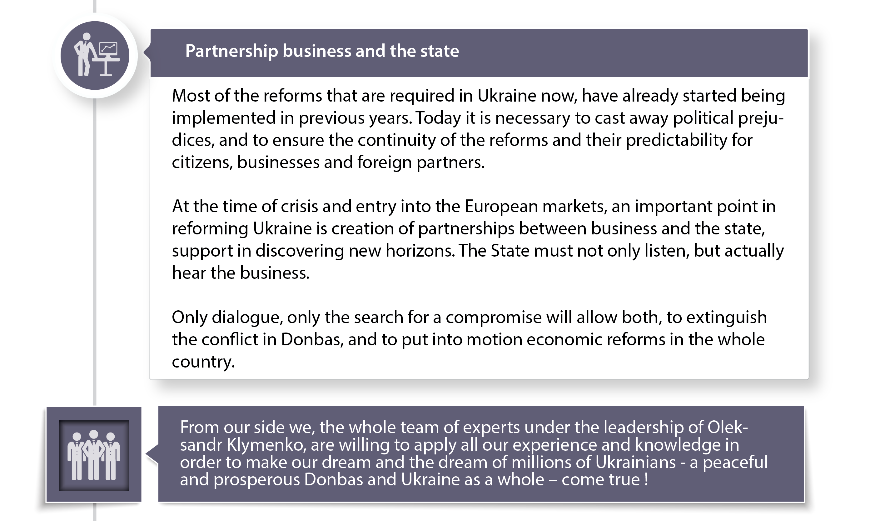 Partnership business and the state