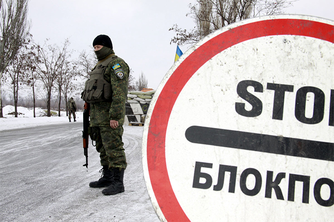 "Access mode in the ATO area operates beyond the legal field – experts of ""Restoring Donbas"""