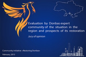 Evaluation by Donbas expert community of the situation in the region and prospects of its restoration