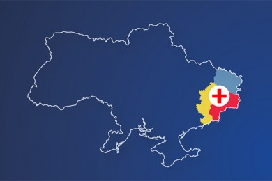 Procedure for provision of humanitarian assistance to residents of Donbas: analysis and proposals