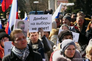 Rally for a referendum about the status of the Donetsk region, March 30, 2014