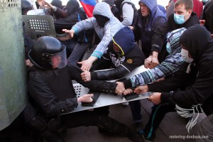 The assault and capture of the Donetsk Regional State Administration, April 4, 2014