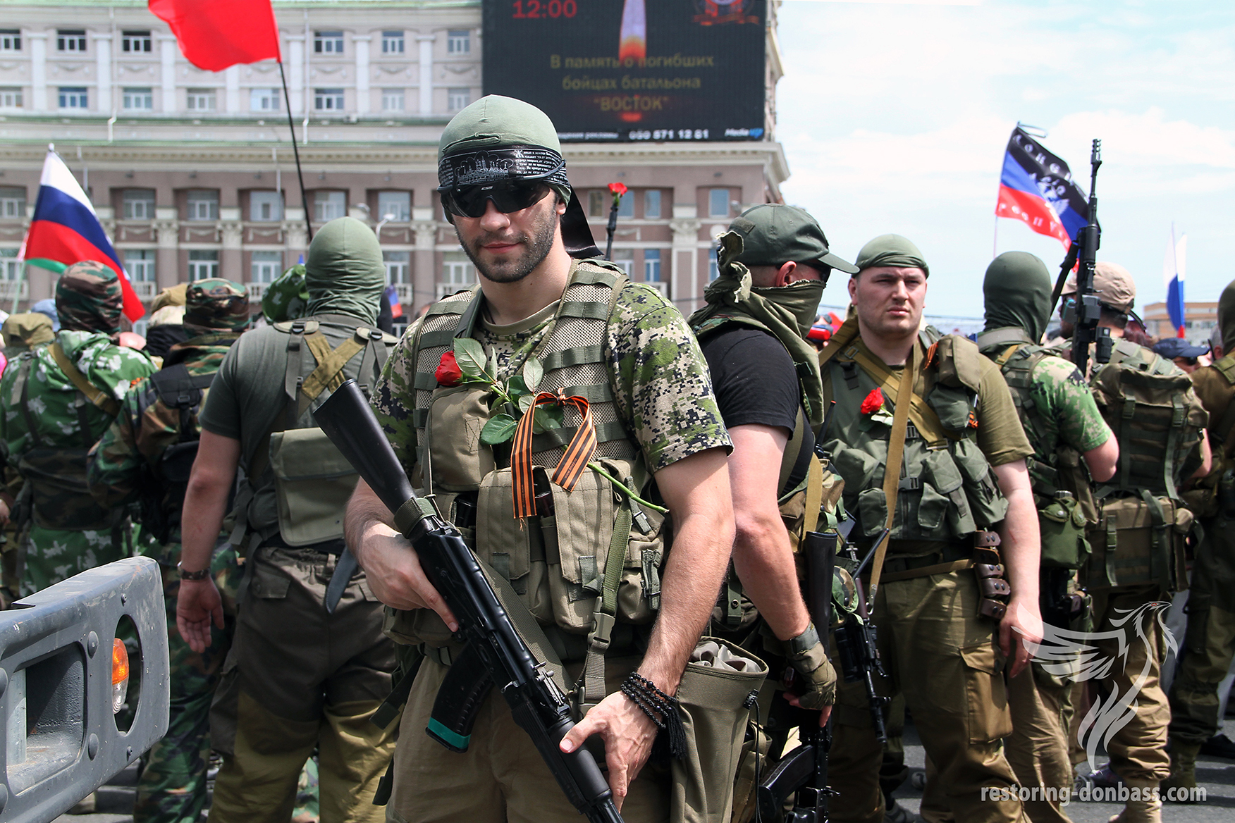 "Rally in memory of ""Vostok"" soldiers, May 25, 2014"
