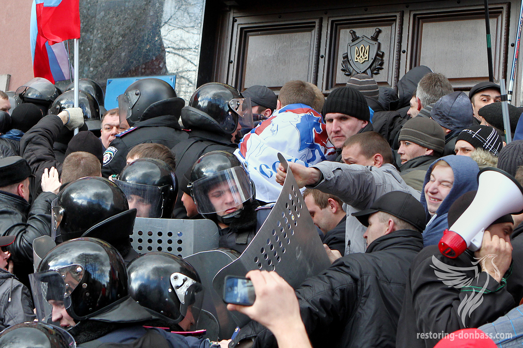 The capture of the Donetsk regional prosecutor's office, March 16, 2014