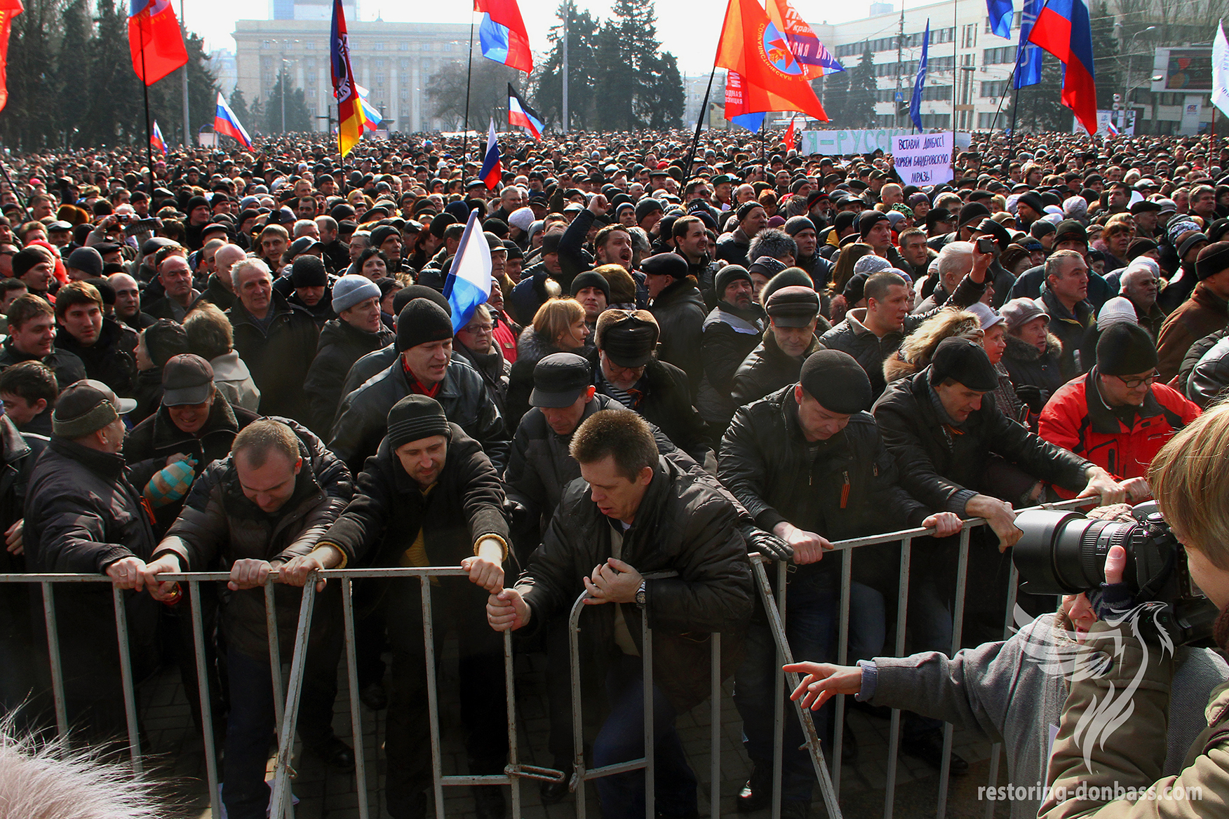 "Rally in memory of the Berkut and ""Narodnoe Veche"" victims, March 1, 2014"