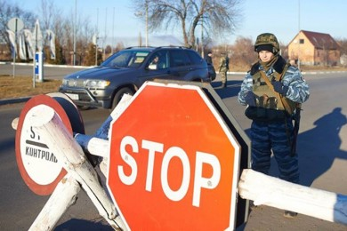 """The electronic pass-entry system in the ATO area does not eliminate the problems, but brings new risks, – """"Restoring Donbas"""""""