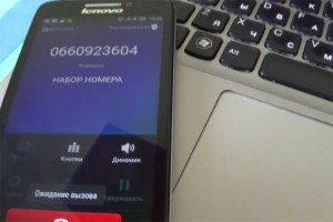 ATO telephone hotlines, posted on the SSU website, are not available to citizens