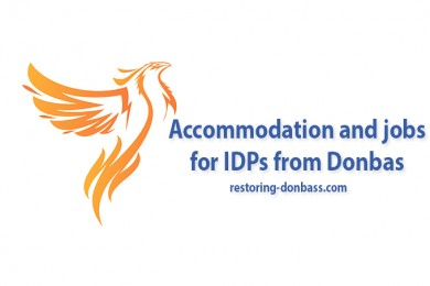"""More than 35 families from Donbas found accommodation due to online services of the initiative """"Restoring Donbas"""""""