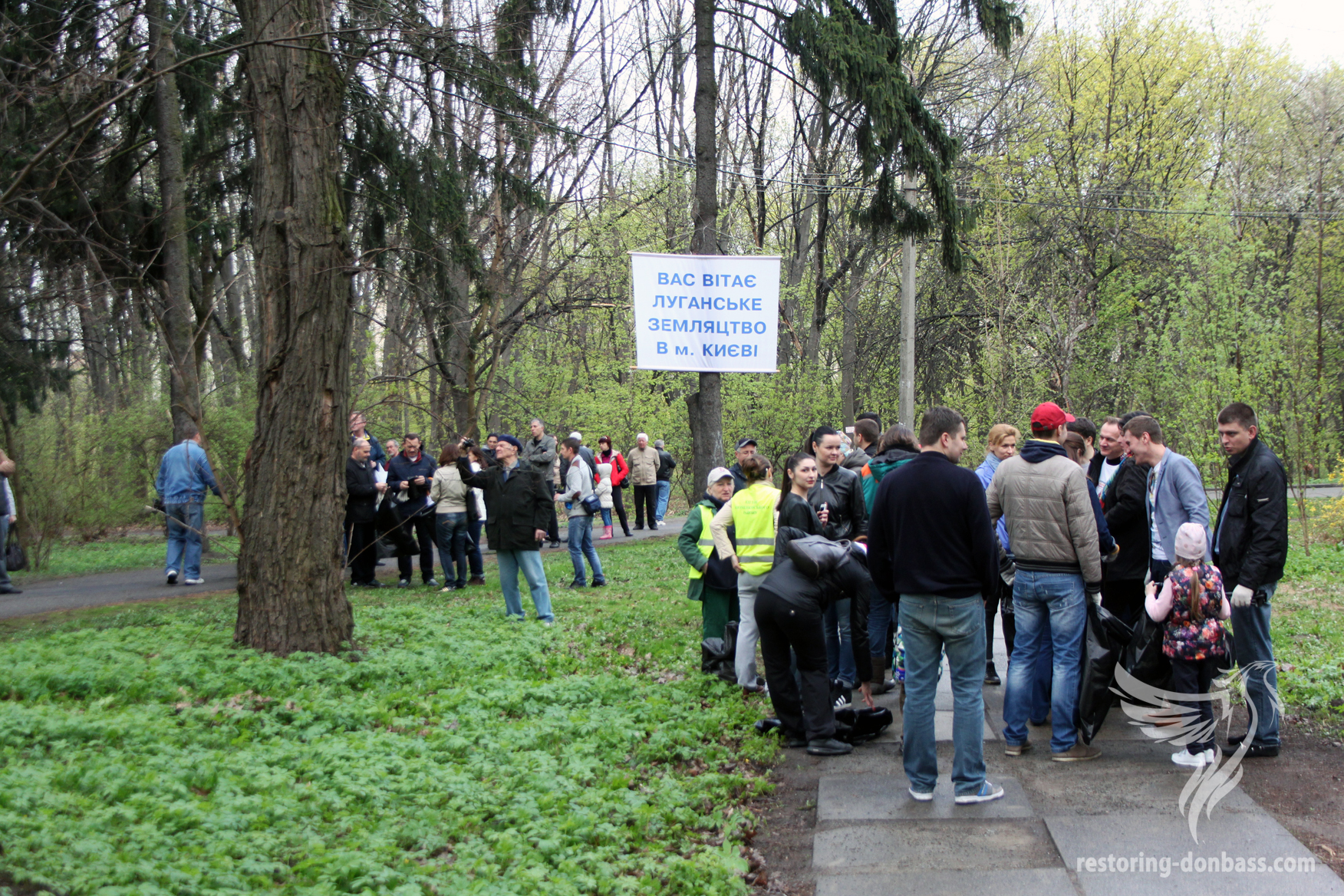 IDPs from Donbas during Sabbatarian in Kiev park, April 25, 2015