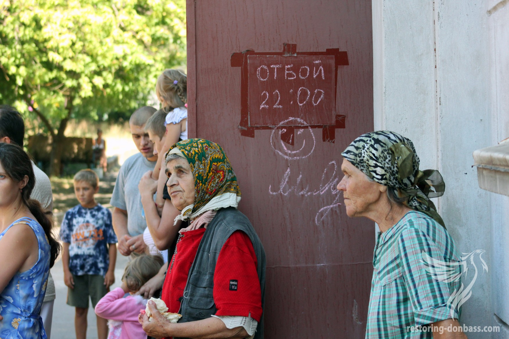 IDPs from Donetsk, Gorlivka, Shachtersk in Mariupol, August 23,