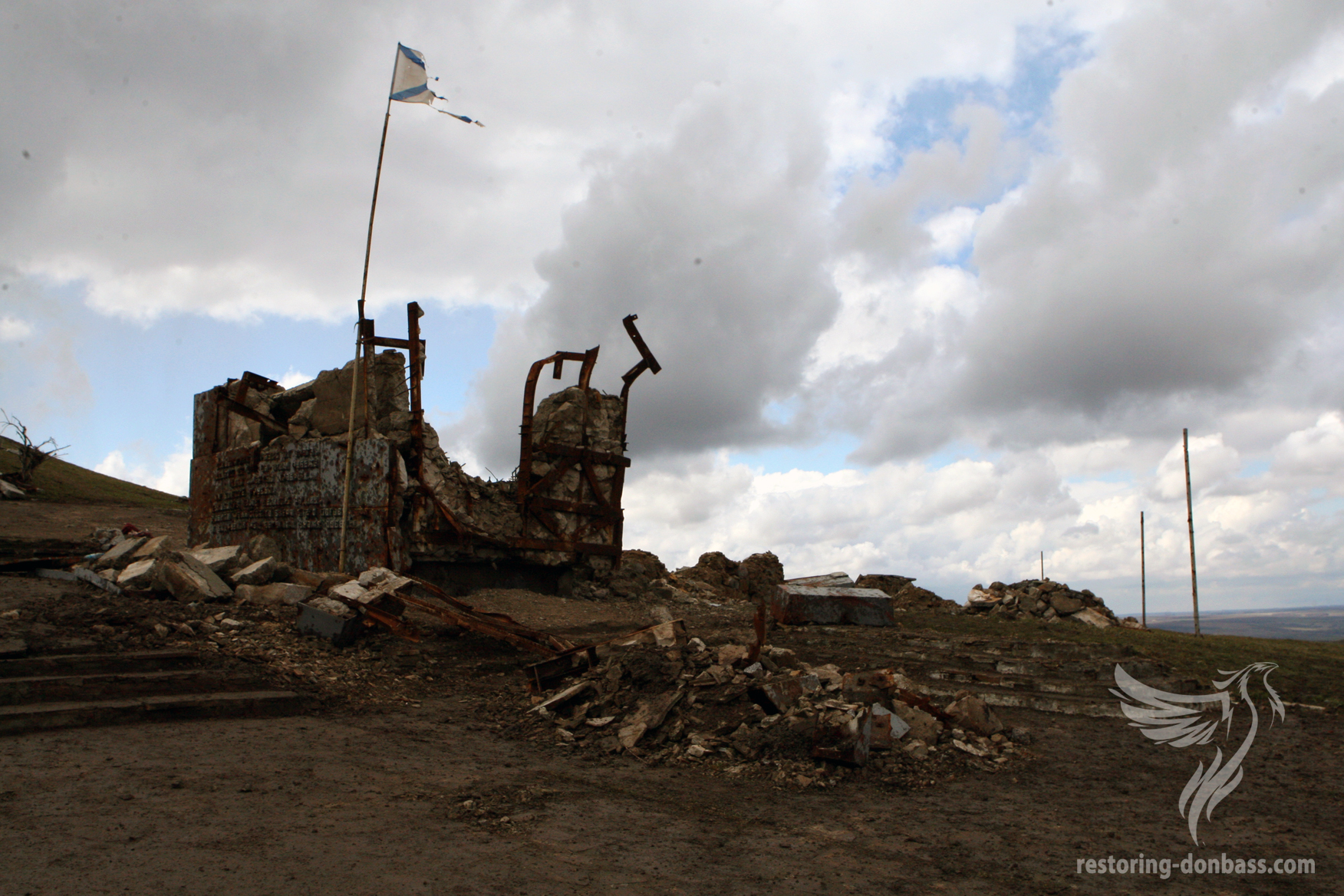 The Top Savur-Mohyla was broken by shelling, April 4, 2015