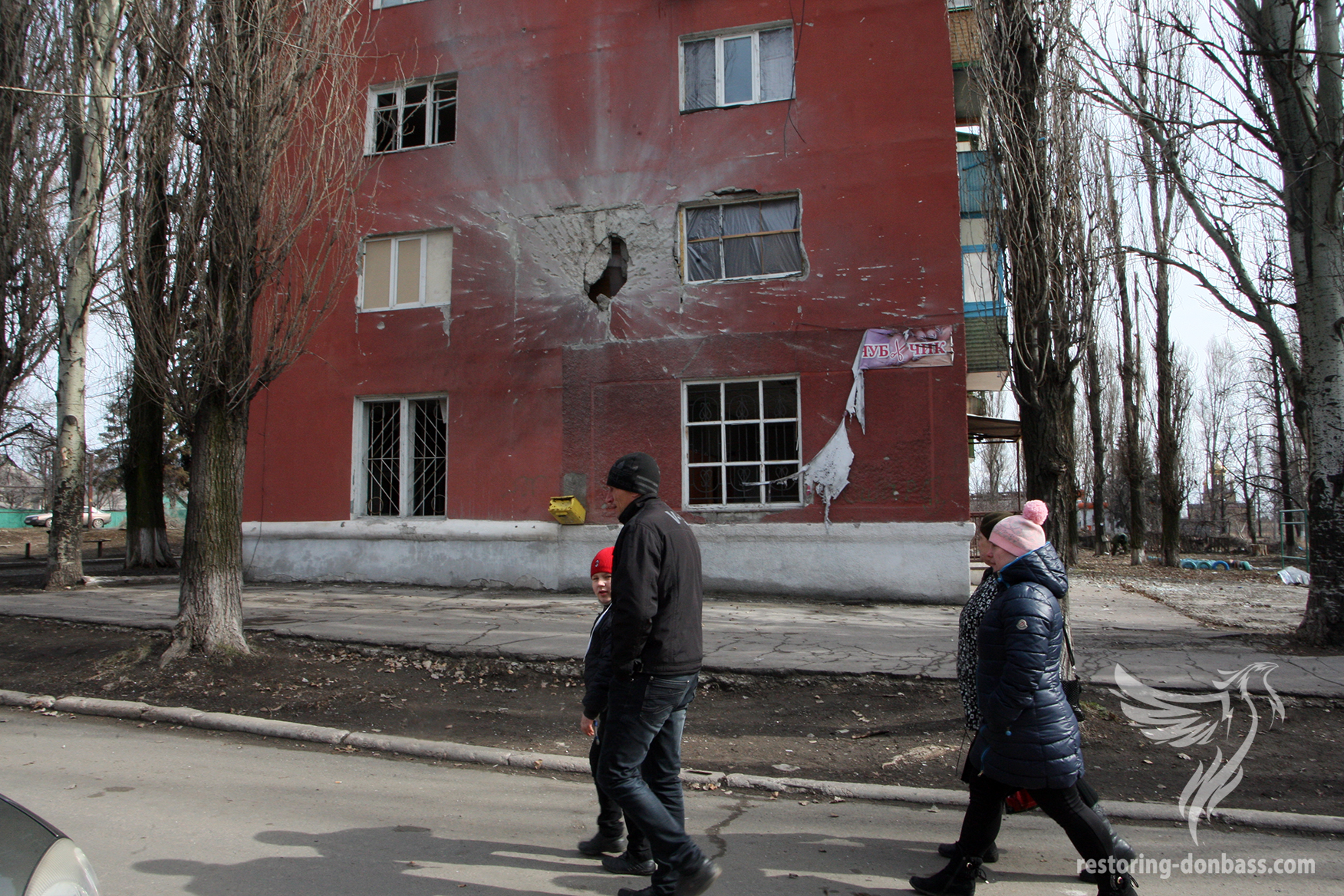 Track of the shell's hit in a house in Uglegorsk, March 15, 2015