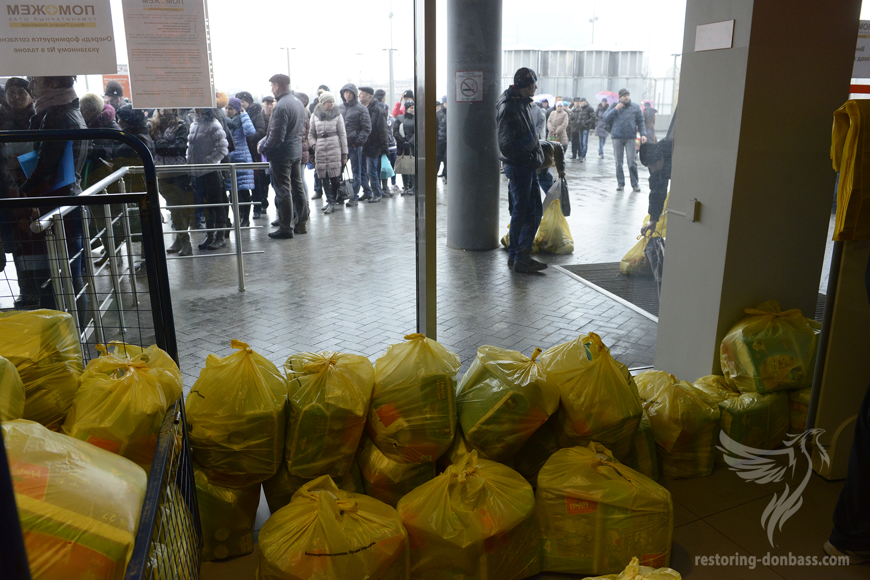 The distribution of humanitarian aid in Donetsk, Winter 2014 – 2015