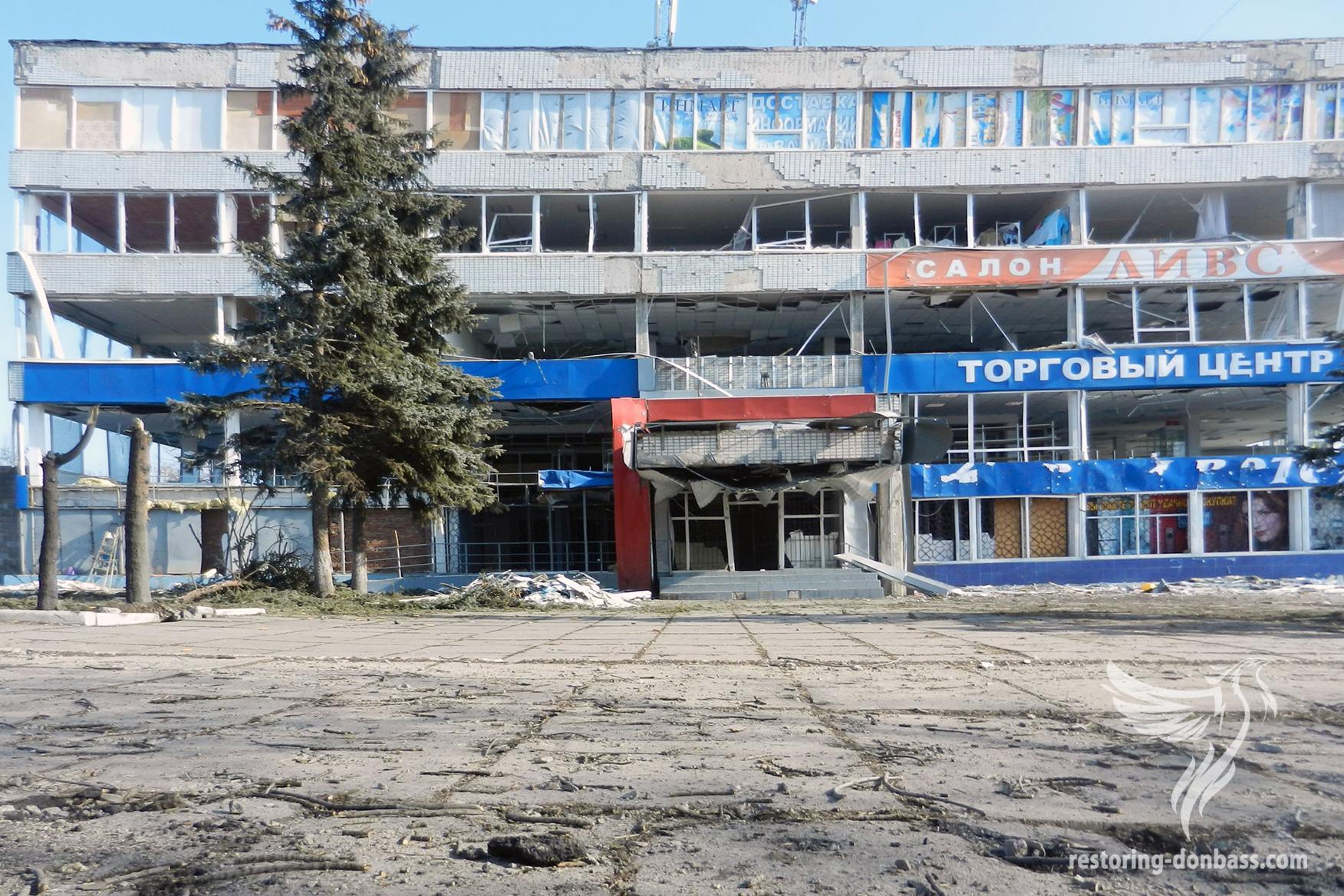 "Shopping center ""Noviy veter"", which was destroyed by shelling, in Gorlovka, May 27, 2015"