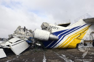 Donetsk airport: aircraft, which did not fly away, February 16, 2015