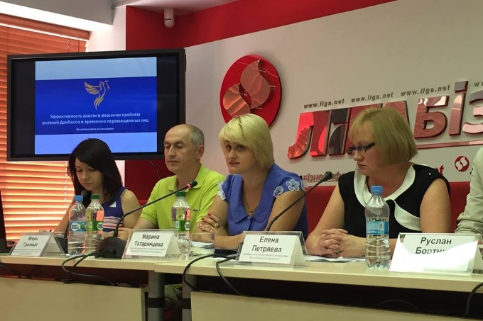 The rights of IDPs are not respected in almost all areas of life – Restoring Donbas