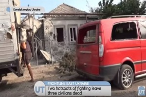 Renewed Shelling Near Mariupol: Local police patrol streets in Sartana to calm residents