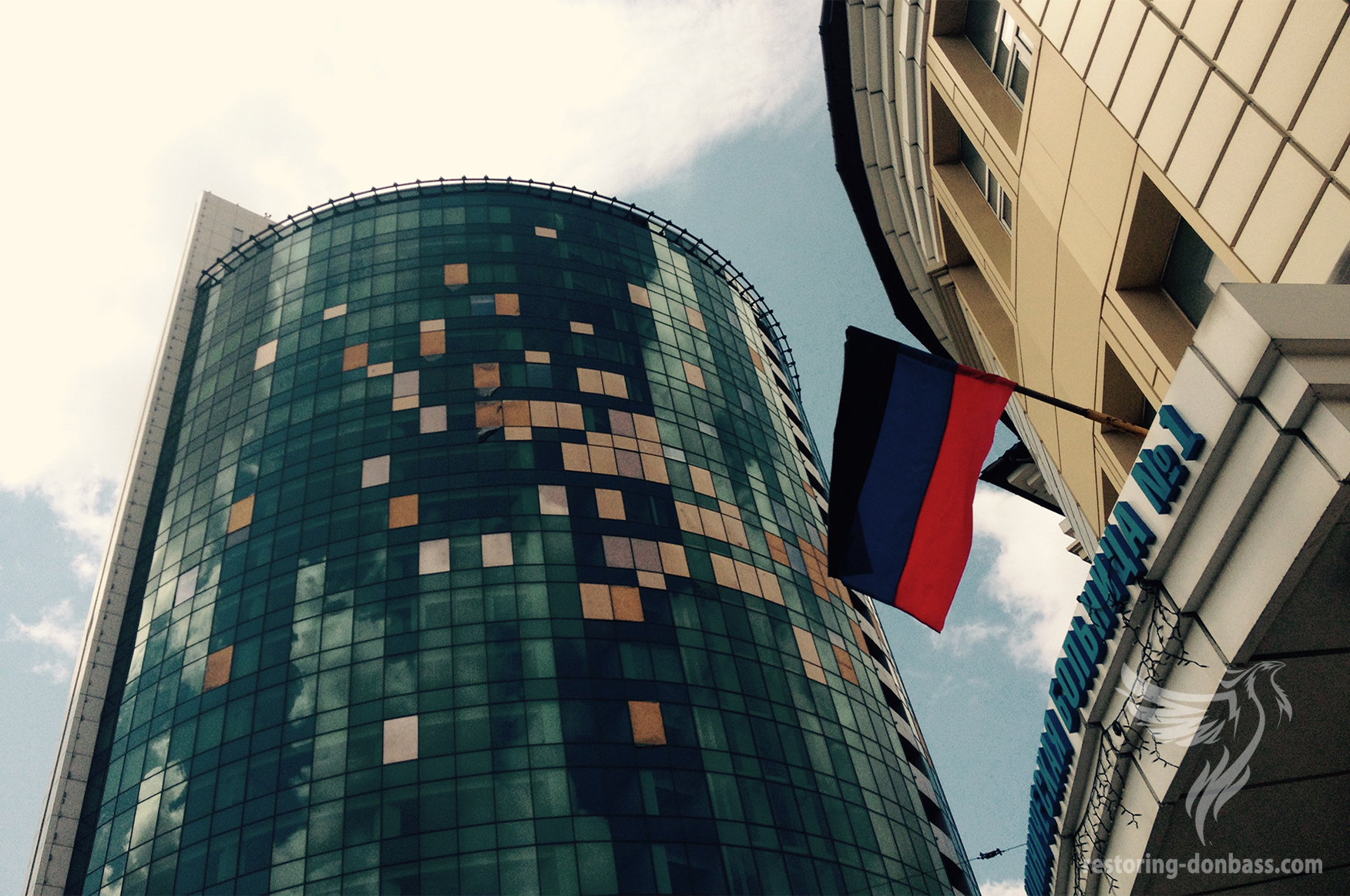 business center Green Plaza in the center of Donetsk