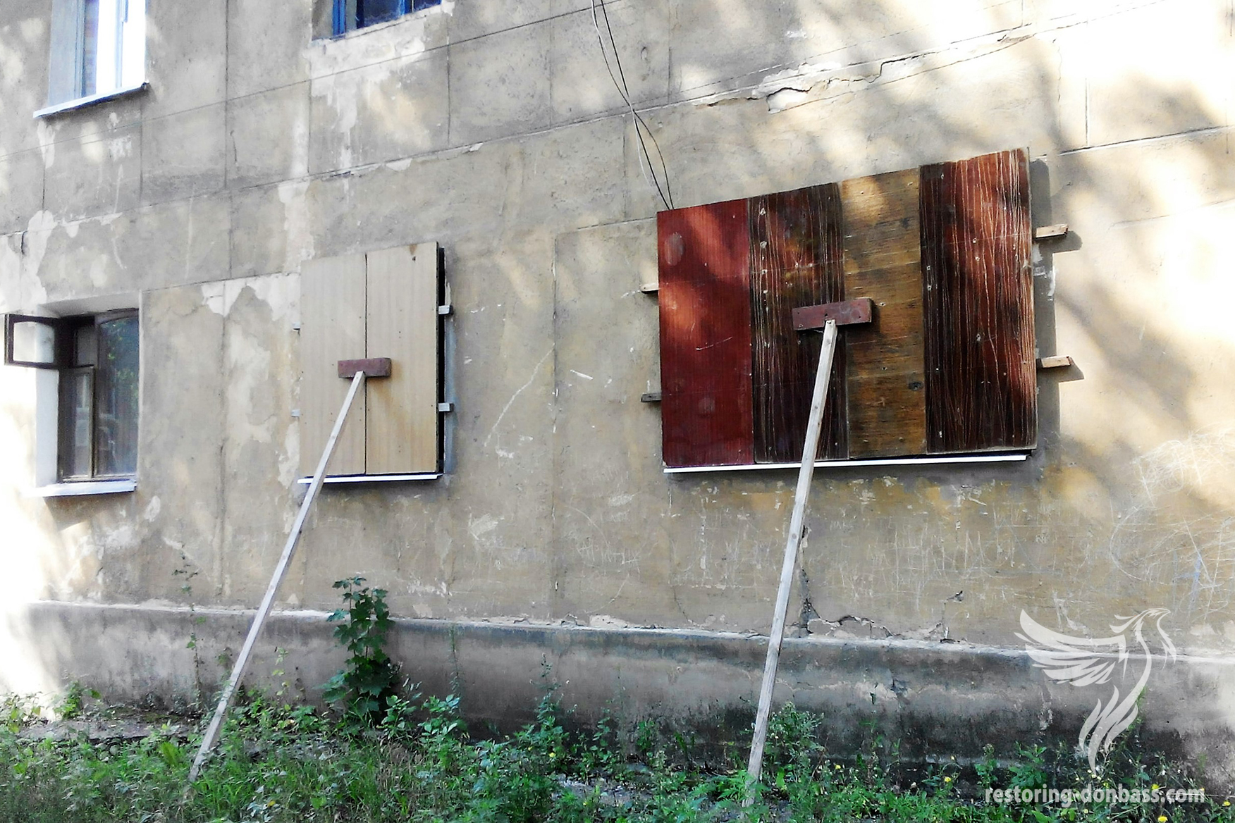 A house on the suburb of the Petrovsky district of Donetsk.
