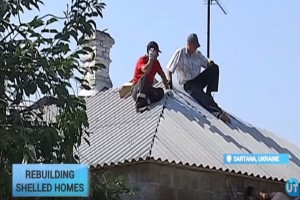 Shelled Houses Repaired: Ukrainian authorities start rebuilding homes in eastern village