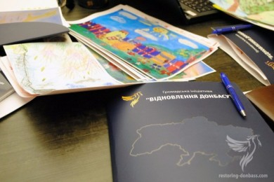 «Peace and war through the eyes of Donbas children»: results of the contest