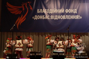 "Ensemble of the national dance ""Veselka"""