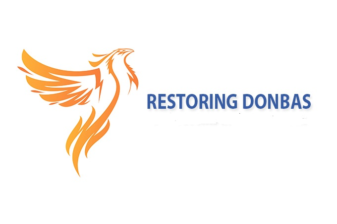 "Open Letter of the community initiative ""Restoring Donbas"" to Pavel Rozenko – the Minister of Social Policy"