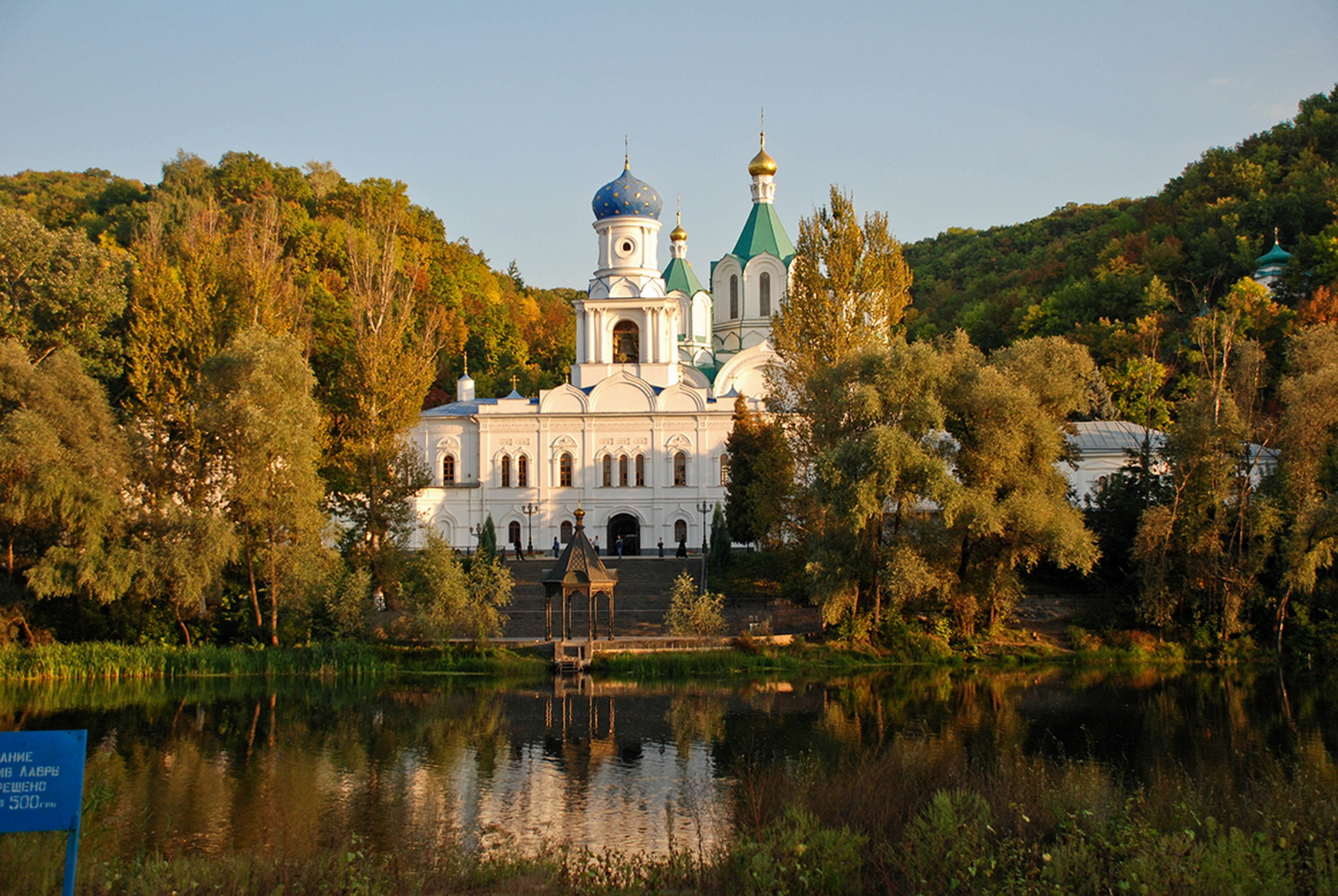 Peaceful sky for peaceful monastery. Razoryonova Tatyana