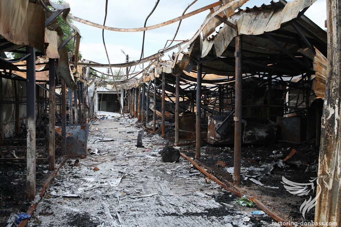 Results of malls attack around the Donetsk airport
