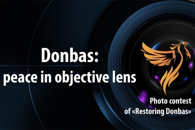 Unknown Donbas will be demonstrated before Ukraine – Photographic Competition