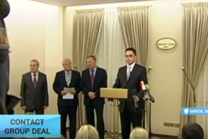 East Ukraine Militant Leaders Ink Deal: Contact group agrees to pull back small weapons