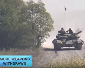 Luhansk Weapons Withdrawal: East Ukraine ends first phase of tanks pullback in Luhansk region