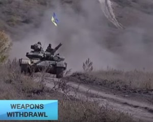 Ukraine Withdraws Tanks From Front Line: Fighting in Donbas almost entirely stopped in recent weeks