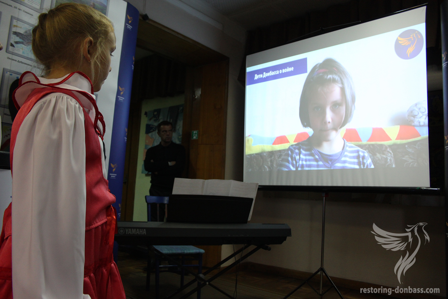 Children are watching the video topic from the Forum of adoptive parents Children of Donbas
