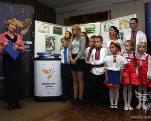 """The Zhytomyr exhibition of drawings """"Peace and War through the eyes of Donbas children"""""""