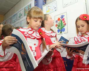 Young participants of action get acquainted with the collection of competitive works