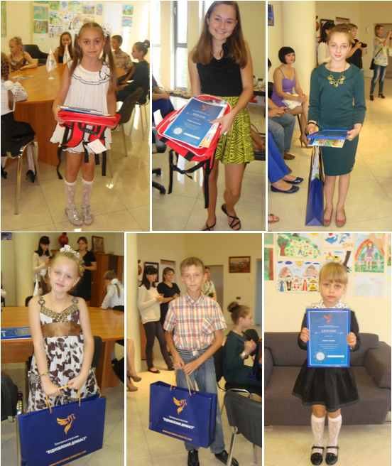 "Award ceremony of the contest ""Peace and war through the eyes of Donbas children"" was held in Donetsk PHOTO"