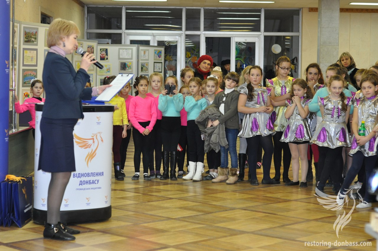 "The community initiative ""Restoring Donbas"" opened an exhibition of children's drawings in Chernivtsi"