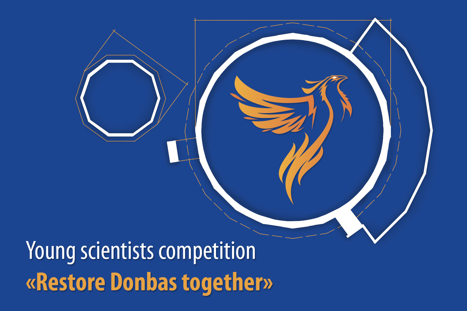 "Young scientists competition ""Restore Donbas together"""