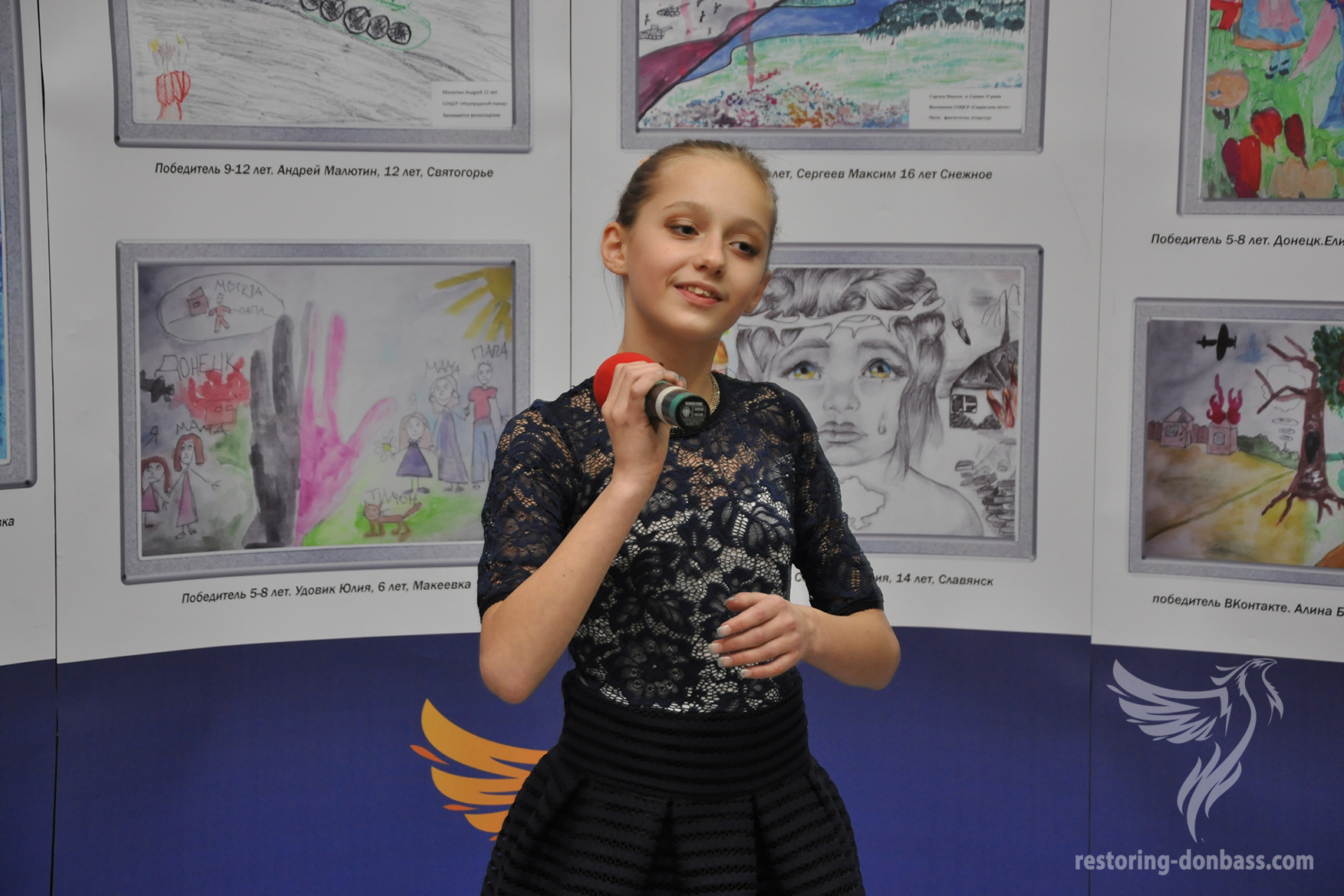 Children performance in Sumy at the exhibition