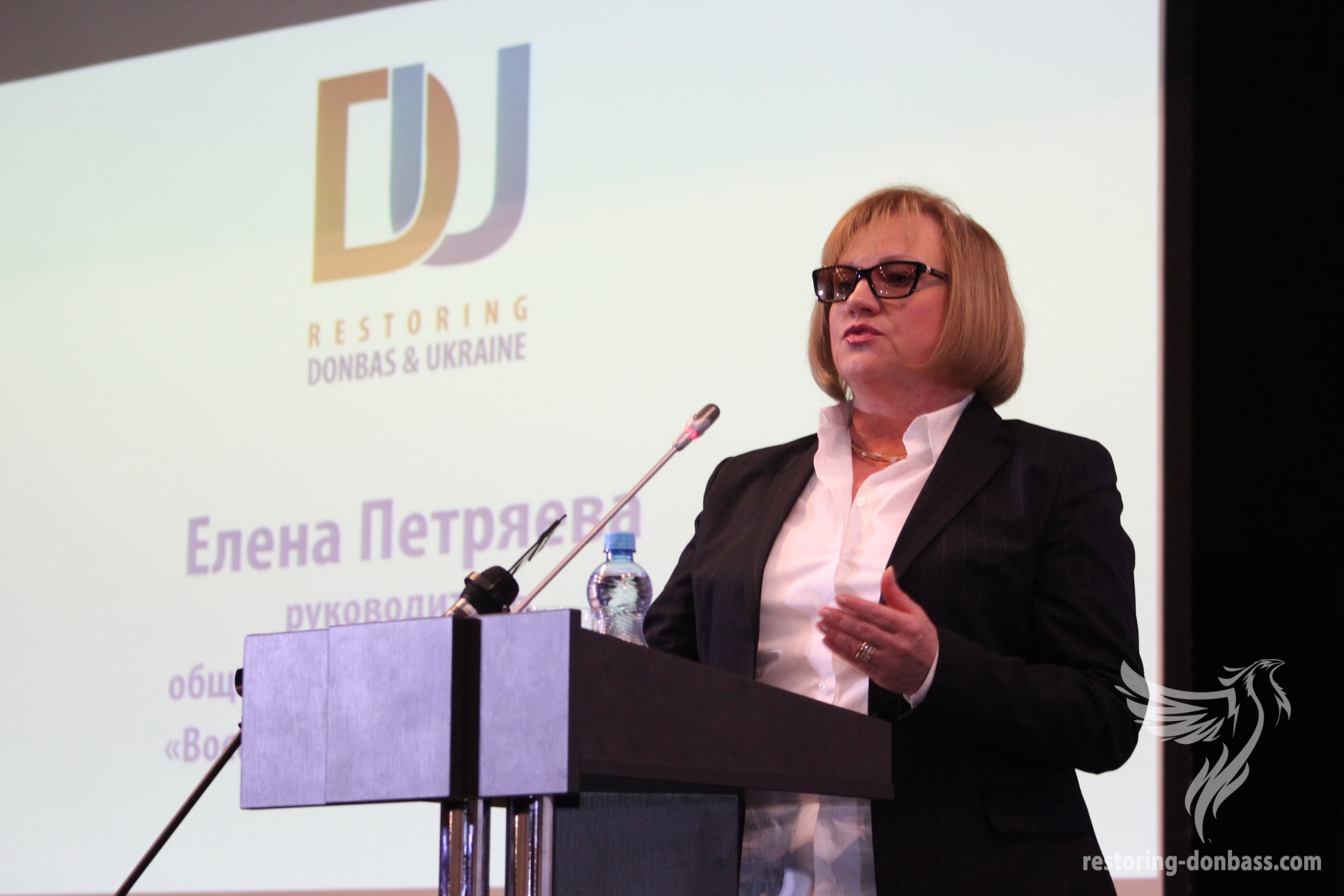 Co-organizer of the Forum and the head of the community initiative Restoring Donbas Elena Petryaeva.