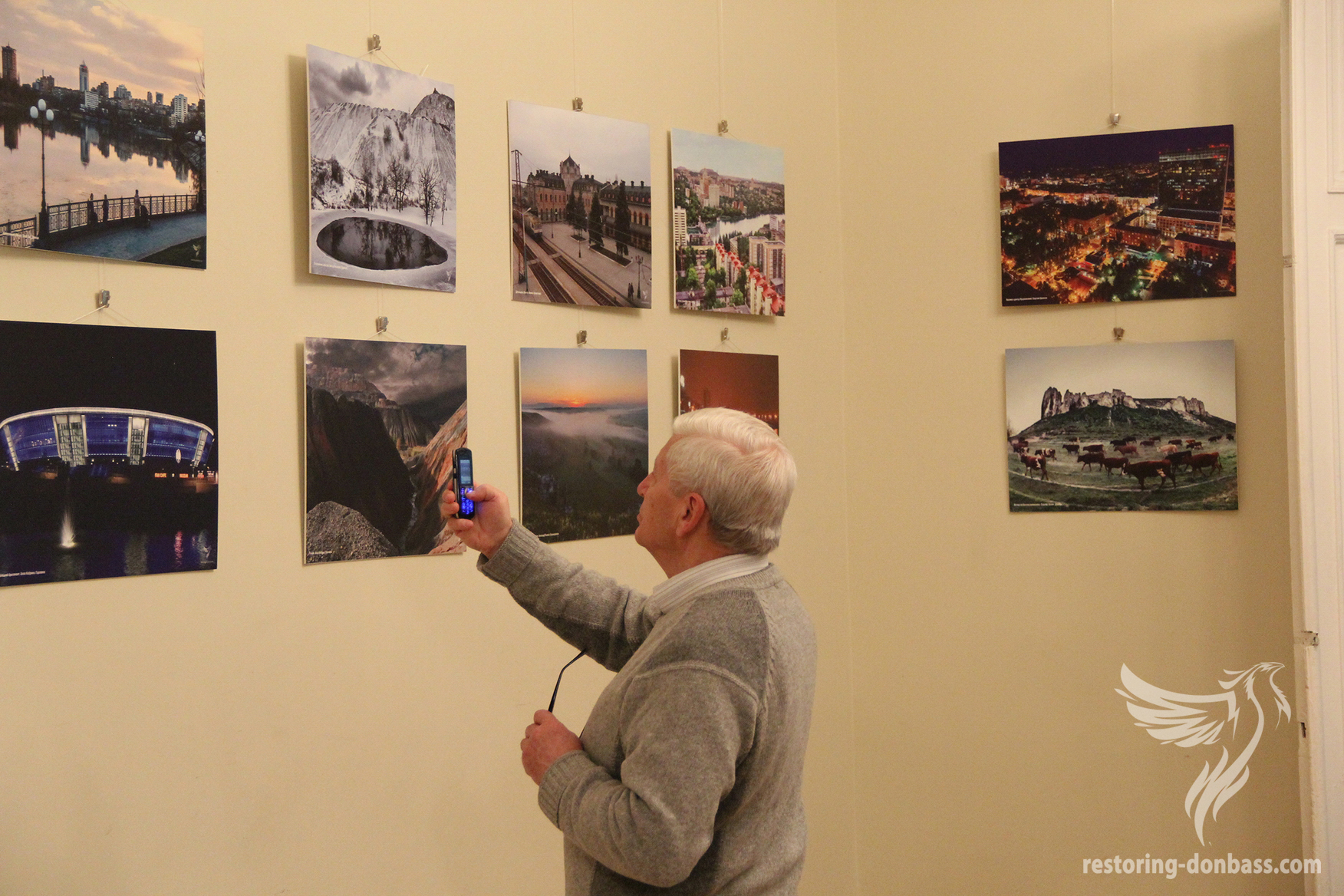 Exhibition of the photo contest works