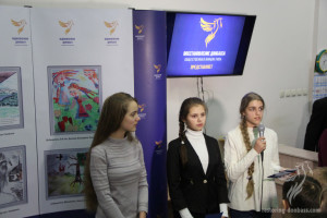 "An exhibition of drawings ""Peace and war through the eyes of Donbas children"" is open in Kharkov"