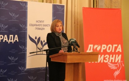 """Restoring Donbas"" took part in the meeting of Social Council of Ukraine"