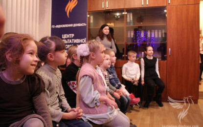 Children from Donbas brought their letters about a peace to the residence of St. Nicholas