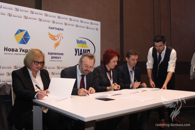 """Restoring Donbas"" and its partners signed a Memorandum on restoring and development of Donbas and Ukraine"