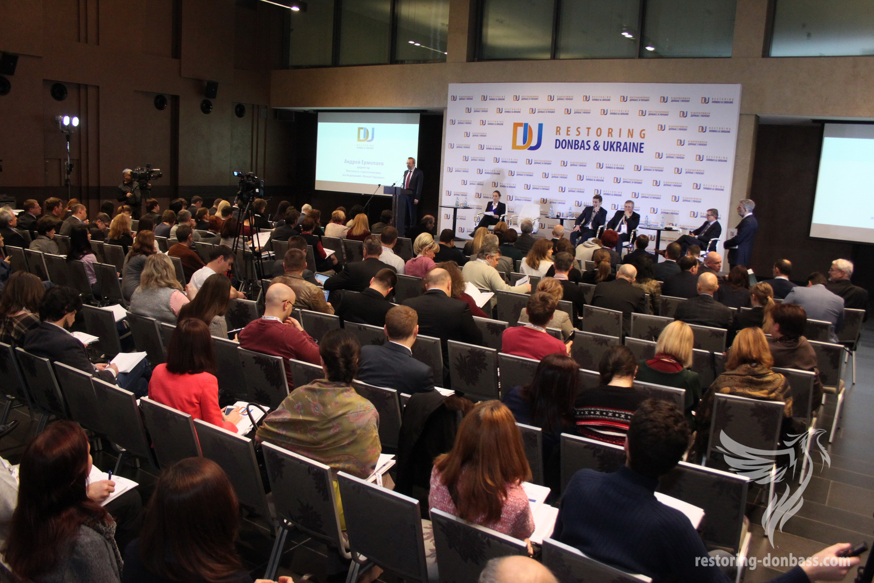 The forum brought together more than 150 representatives of public, authorities, the scientific and expert environment, business