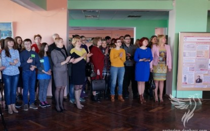 New Community and Cultural Center to be Opened in Druzhkivka – Restoring Donbas
