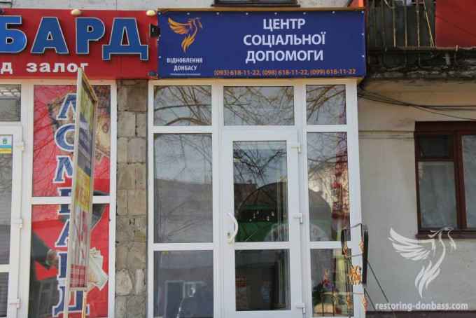 Social Aid Center for Residents of Luhansk Province Opened in Lysychansk.